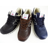 (ニューバランス)NEW BALANCE M576 made in england
